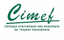 Photo of CIMEF édition 2010
