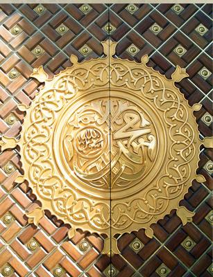 Photo of Qui est le Prophète de l'Islam ?