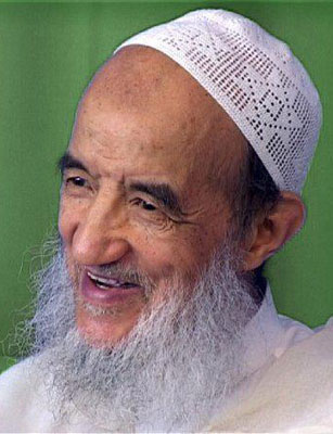 Photo of Mot de condoléances : Cheikh Abdessalam Yassine