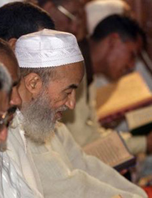Photo of Testament de l'Imam Rénovateur Abdessalam Yassine