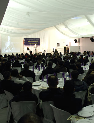Photo de PSM Rhône-Alpes : cérémonie d'hommage à l'Imam Abdessalam Yassine