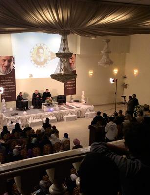 Photo of Première commémoration à la mémoire de Abdessalam Yassine