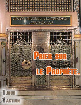 Photo de Prier sur le Prophète, paix et salut sur lui