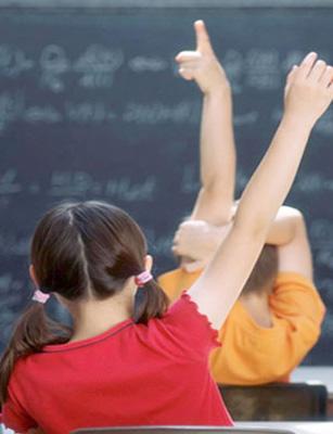 Photo de La réussite scolaire de mon enfant