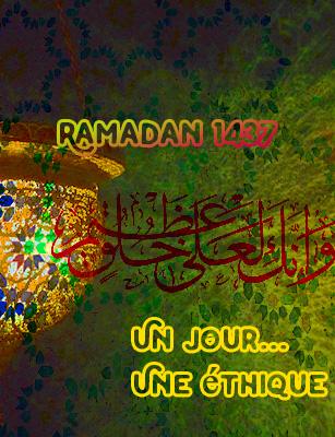 Photo of Ramadan : Un jour, une éthique
