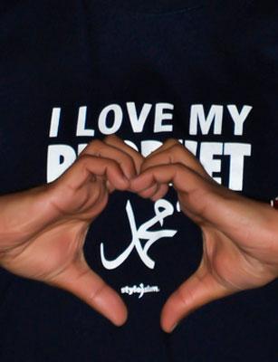 Photo of J'ai appris à aimer le prophète, paix et salut sur lui (2/2)