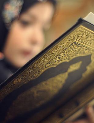 Photo of Et si on lisait le Coran durant ce mois de Dhul Hijja ?
