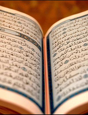 Photo of Le Coran et nous