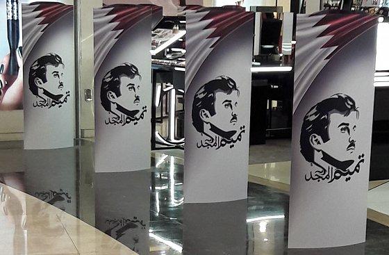 Photo de Qatar. Choses vues dans un pays sous embargo