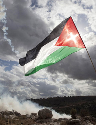 Photo of Palestinienne