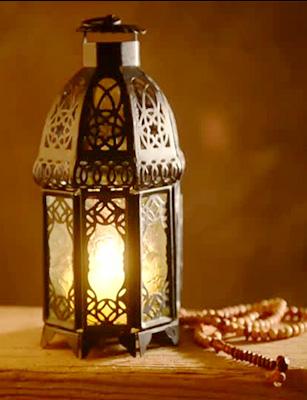 Photo of Se préparer pour Ramadan