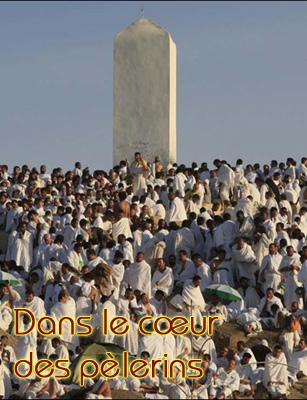 Photo of Dans le cœur des pèlerins : « La patience commence quand tu ne peux plus patienter »
