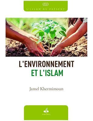 Photo of L'environnement et l'islam