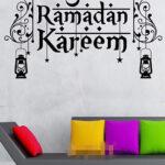 Les recettes du ramadan