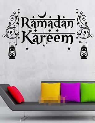 Photo of Les recettes du ramadan  (2/2)