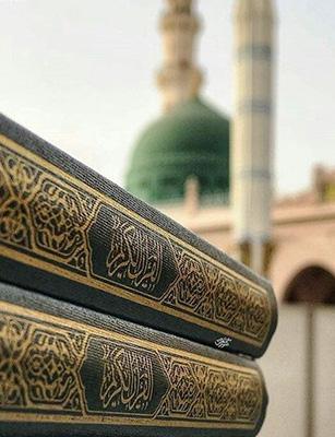 Photo de Islam entre approche parcellaire et démarche prophétique (1/2)