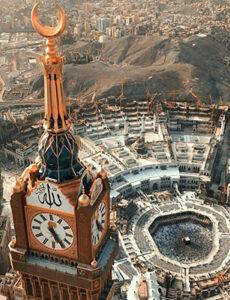 Islam entre approche parcellaire et démarche prophétique
