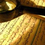 Raison, Cœur et Révélation chez Abessalam Yassine