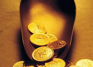Photo of Pourquoi les intérêts bancaires sont l'inverse de l'aumône légale (2/2)