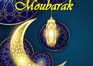 Photo de Ramadan 1441H débute le vendredi 24 Avril